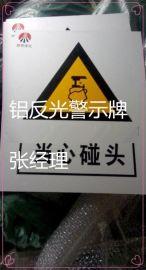 供应金淼电力禁止、提示、消防、线路相位系列标识牌