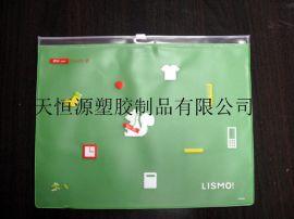 THY-3501pvc透明拉链袋 印刷拉链袋