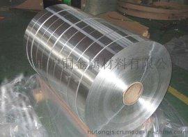 6063铝带,5052铝带,氧化铝带,镀金铝带