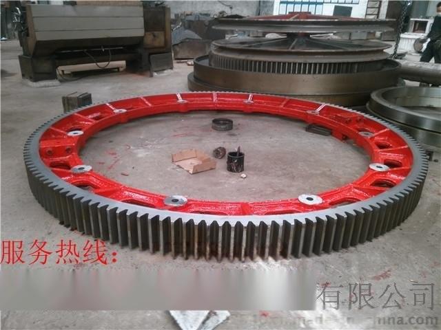 烘干机大齿轮重型2.4x20米圆弧弹簧板式烘干机大齿轮厂家