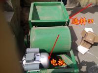 宏源振动****小型谷物清理筛--有效的清理芝麻等作物中的杂质。