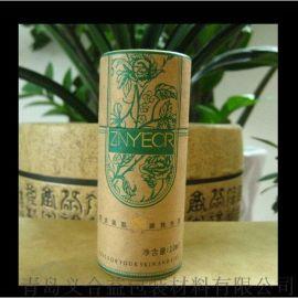 厂家专业定做纸质茶叶罐 印刷可免费设计纸罐 青岛地区量大可包邮
