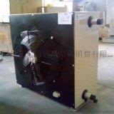 冷热水两用暖风机S534