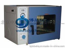 DZF-6050台式真空干燥箱价格