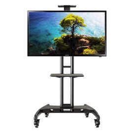 电视机可移动挂架卧室客厅落地电视支架