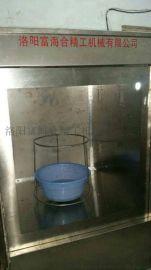 隧道式微波炉