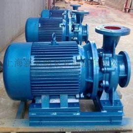 光明ISW单级单吸不锈钢卧式离心泵
