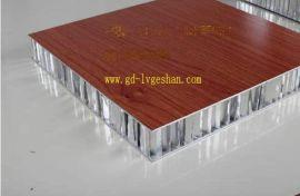 供应福建隔热保温耐腐蚀氟碳铝蜂窝复合板铝幕墙挂板
