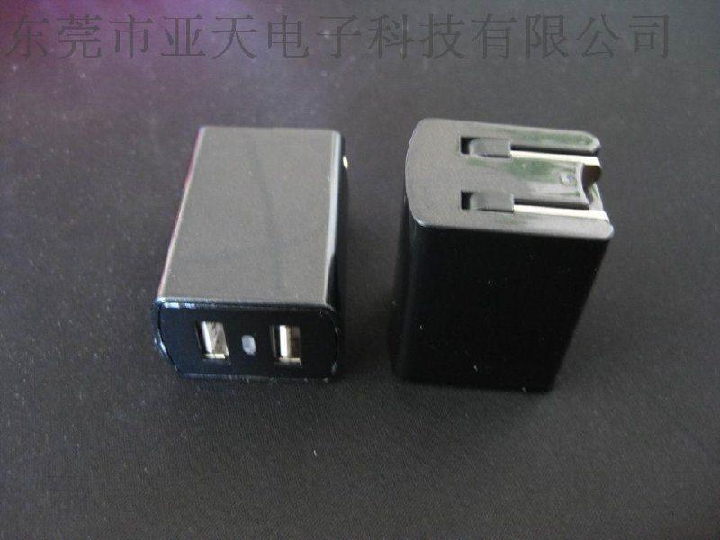 东莞制造 台湾认证充电器 双USB台湾充电器 BSMI认证充电器