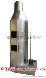 敏宏喷淋净化塔MH-185PF不锈钢喷淋净化塔