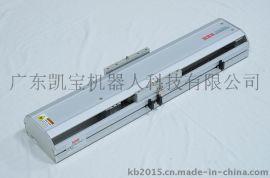 广东凯宝HBR160机械手臂,伺服机械手臂,厂家直销