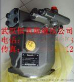 力士乐柱塞泵A10VSO18DFR1/31R-PPB12N00