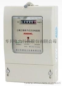 华邦 三相四线无功电子表 DTX866 2级 计度器