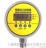MD-S900E 数显压力控制器