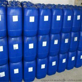 电厂阻垢剂 电厂缓蚀阻垢剂 电厂水处理剂 电厂水处理缓蚀阻垢剂