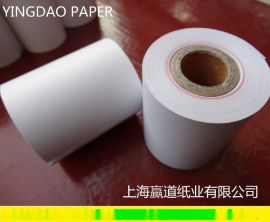 热敏收银纸工厂,汉宏收银纸57X50
