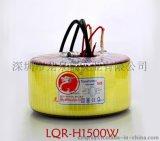 龙泉瑞AC12V1500W环形变压器 1500W环牛环形变压器 环形电源变压器