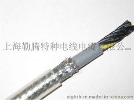 透明电缆H05VVC4V5-K电缆CE双护套屏蔽电缆