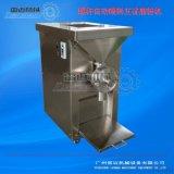 新款五穀雜糧磨粉機_豪華自動入料磨粉機您用過嗎?