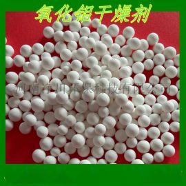 陕西氧化铝球干燥剂价格JC西安空压机干燥剂供应商