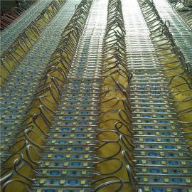 led透明模组 5050模组 防水模组 高亮模组 厂家直销