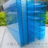 14mm16mm阳光板蜂窝板 四层板价格优惠