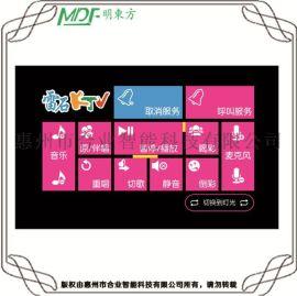滁州DMX512智能灯光控制器  KTV中控器