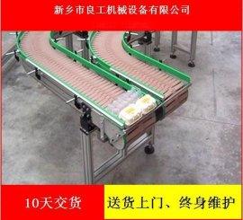 实力厂家专业生产板式链板输送机不锈钢板式链板线链板传送带河南