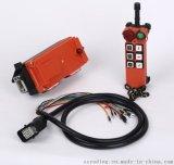 工業遙控器C-E1Q航空插頭