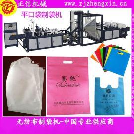 温州无纺布平口袋制袋机厂家