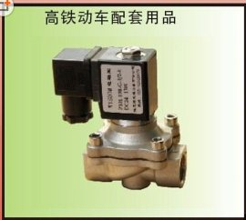 Z101-10BI-1/2-13WDC2电磁阀、Z101-10B-G-1/2-E-13W电磁阀