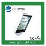 雲川SL-01款戶外亮化70W平板LED路燈頭廠家直銷質保2年