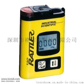 indsci英思科气体检测仪T40-H2S硫化氢检测仪