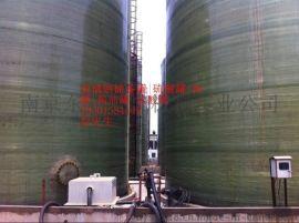 河北省现场制作大型玻璃钢储备罐|油罐|**罐
