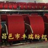 厂家供应28支大红色再生棉纯棉色纱 32支气流纺全棉色纺纱 再生棉色纱