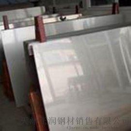 廠家直銷201不鏽鋼板專業銷售201不鏽鋼板