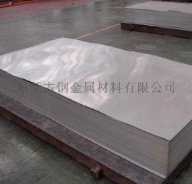 1060纯铝板生产厂家