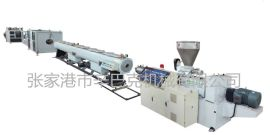 160-315PVC管材挤出生产线