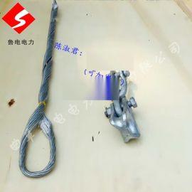 ADSS光缆金具预绞式耐张金具耐张线夹曲阜鲁电光缆金具厂家直销