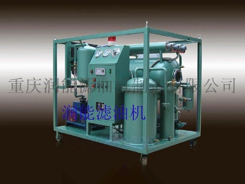 DRJ-4潤滑油多功能濾油機