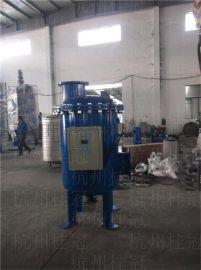 自动反冲洗全程综合水处理器厂家