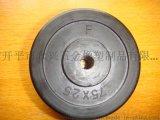 3寸黑色橡膠軟硬橡膠實心橡膠輪