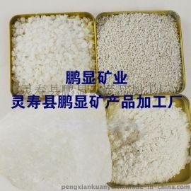 白色圆粒质感石英砂 水处理用石英砂