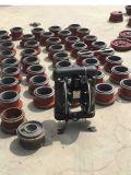 矿用气动隔膜泵经久耐用、技术领先