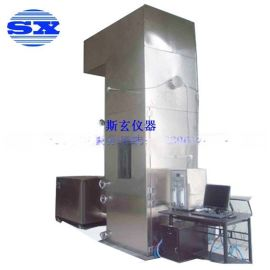 上海斯玄S8037X建筑材料难燃性试验机