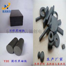 能创磁钢厂现货供应长方形强力磁铁Y30铁氧体黑磁铁