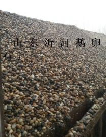 山东过滤水鹅卵石滤料质量管理体系认证