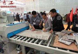 杭州青石板抛丸清理机-清理机一件起批 质量三包-青工机械