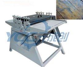 供应元成创600板式多片锯 轻型多片锯 胶合板开条 PVC板分切机