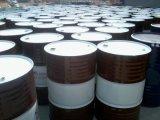 四川厂家直销生产200公斤双环塑料桶|化工桶|危险品包装桶